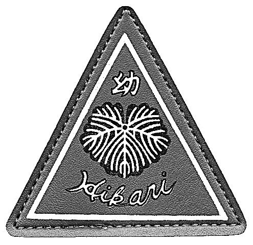 園のシンボル